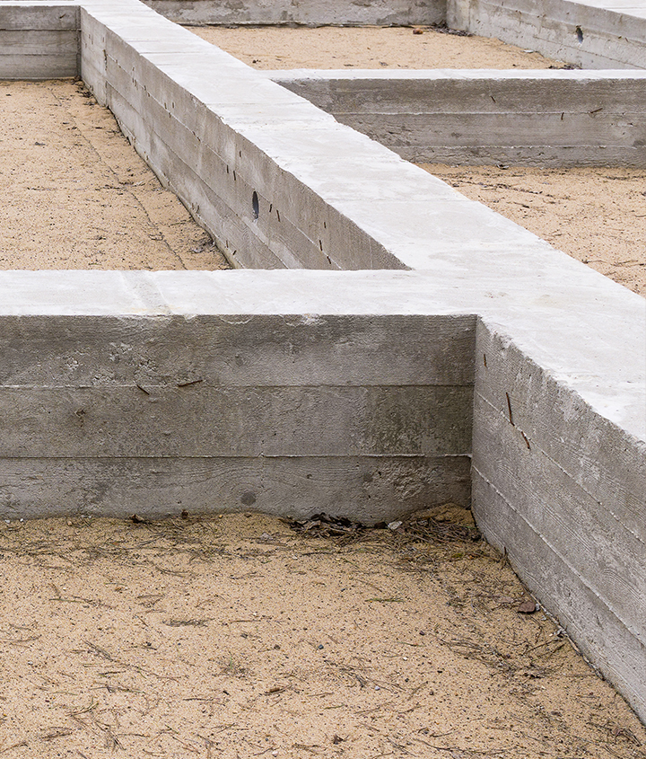 Добавки до бетонів