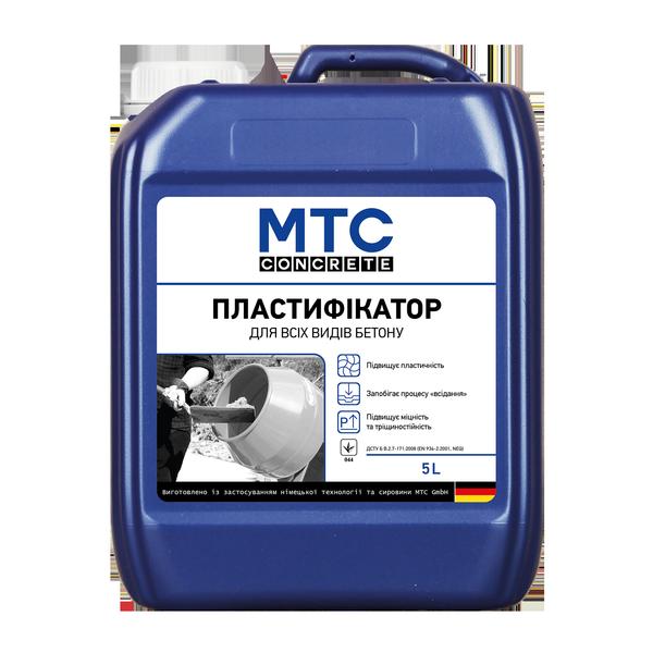 Бетон пластификатор купить в купить бетон с доставкой ленинградская область