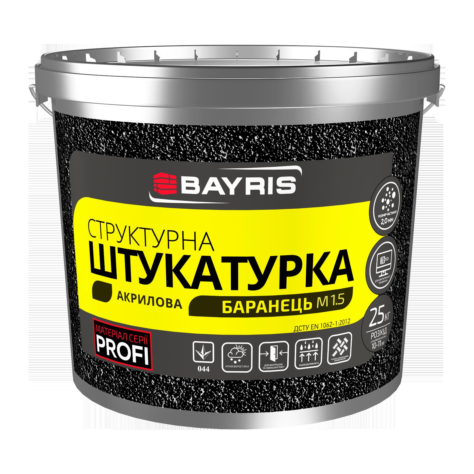 """Структурная штукатурка """"Баранец"""" М1.5 (Акриловая)"""