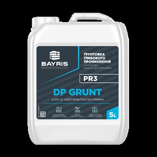 """""""DP Grunt PR3""""- Грунтовка глубокого проникновения Bayris"""