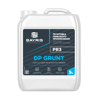 """""""DP Grunt PR3""""- Грунтовка глубокого проникновения"""