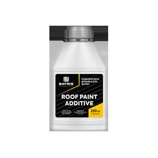 Добавка для краски Roof Paint Additive (Модифицирующая)