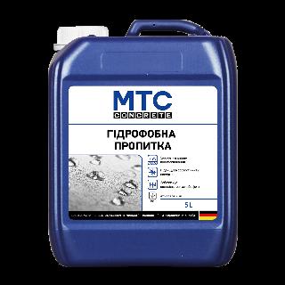 Гідрофобна пропитка MTC Concrete