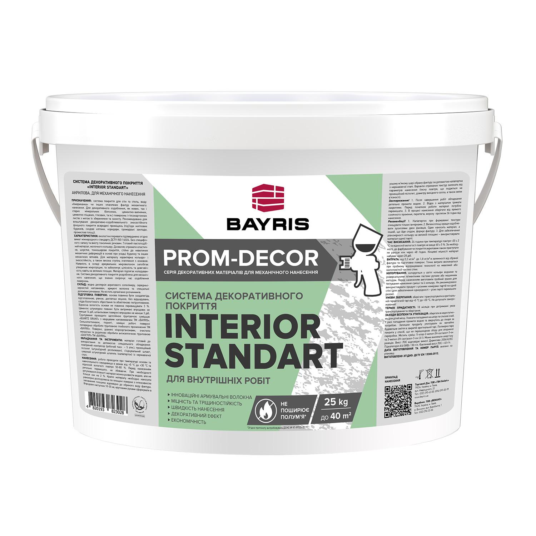 "Система декоративного покриття ""Interior standart"". Prom-decor"