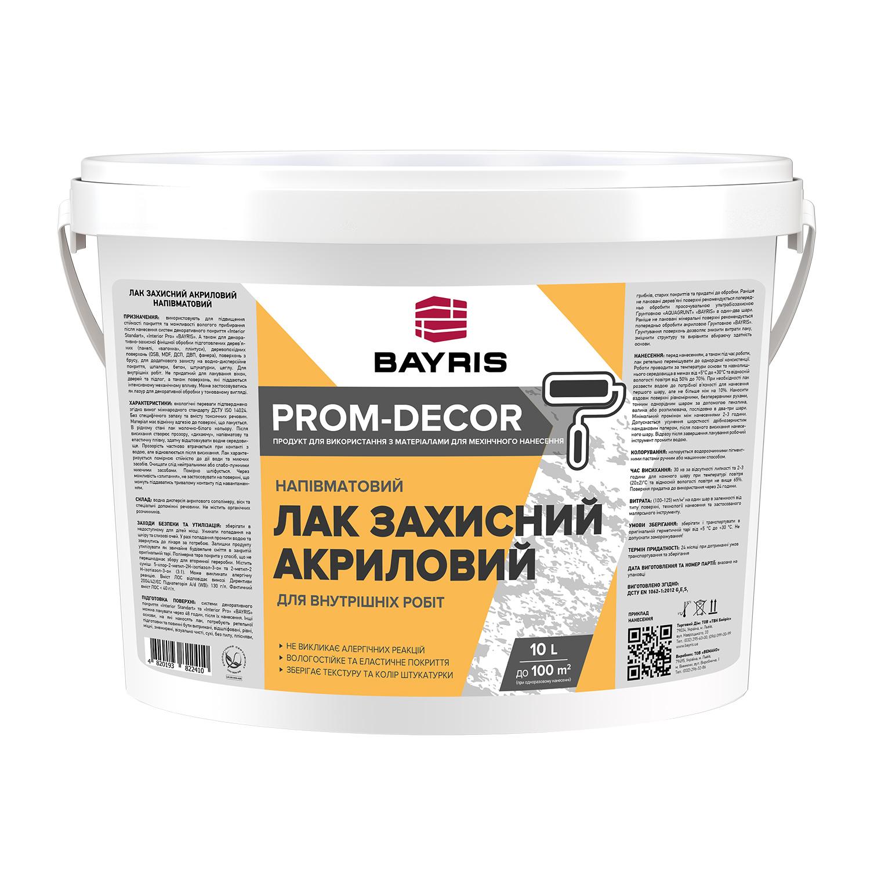 Лак защитный акриловый (полуматовый). Prom-decor