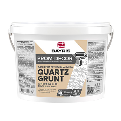 Адгезионно грунтующая смесь Quartz grunt. Prom-decor