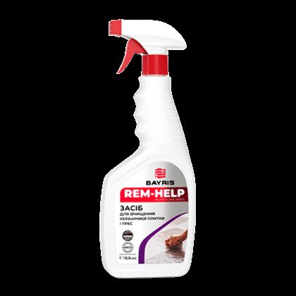 Профессиональное средство Для очистки керамической плитки и ГРЭС