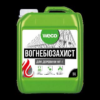 """""""ВОГНЕБІОЗАХИСТ ДЛЯ ДЕРЕВИНИ NF-1"""" (БЕЗБАРВНИЙ) Weco"""