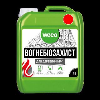 """""""ВОГНЕБІОЗАХИСТ ДЛЯ ДЕРЕВИНИ NF-1"""" (ЧЕРВОНИЙ) Weco"""