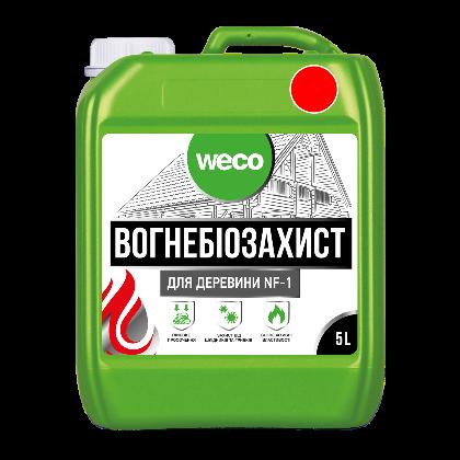 """""""ВОГНЕБІОЗАХИСТ ДЛЯ ДЕРЕВИНИ NF-1"""" (ЧЕРВОНИЙ)"""